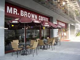 MR BROWN COFFEE